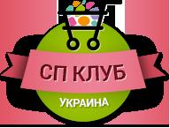 8bf2b71e530a Важная информация. Что такое Совместная Покупка  ...